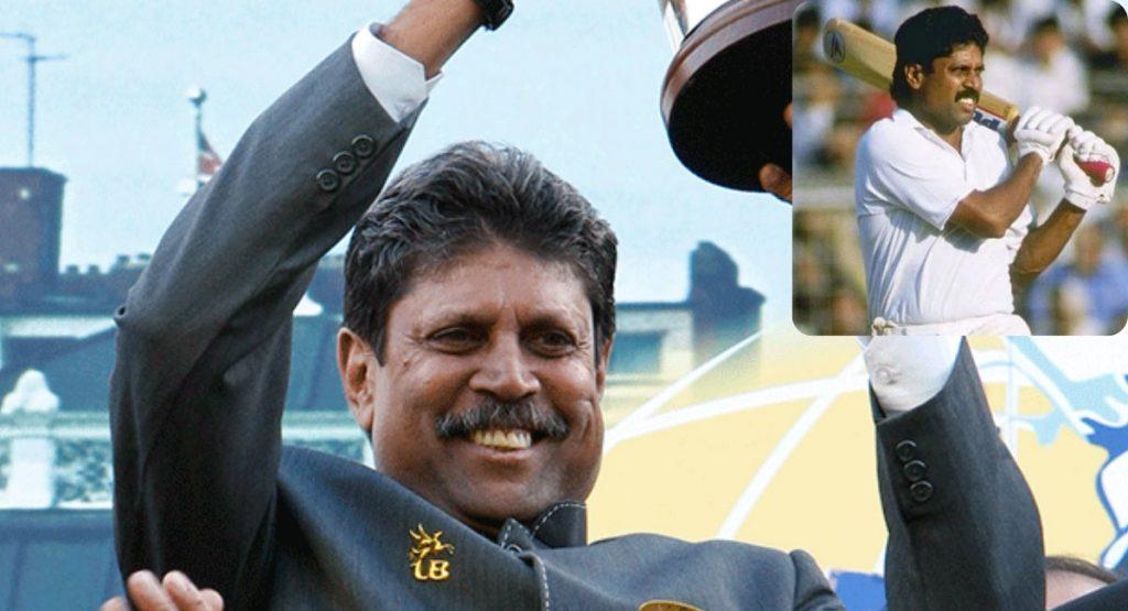 Kapil Dev cricket captains in the world