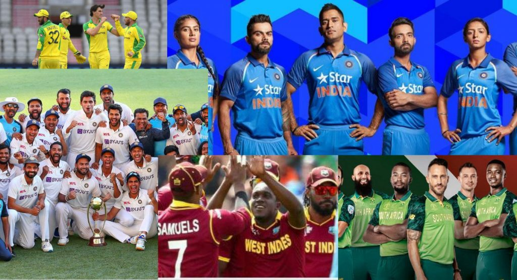 Best cricket teams in the world,